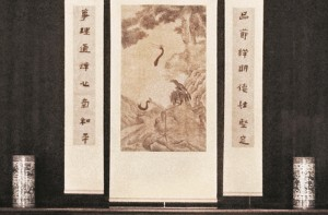 """La lampe au beurre de yak"" von Hu Wei"