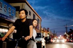 "Jung-chul am Fahrrad in ""Gyeongju"""
